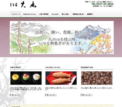 http://kashi-daimaru.com/
